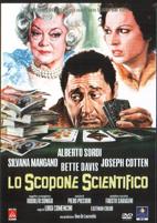 """""""Lo scopone scientifico"""": dal tavolo di un bar al set di Cinecittà con Modugno, Sordi e la Mangano."""