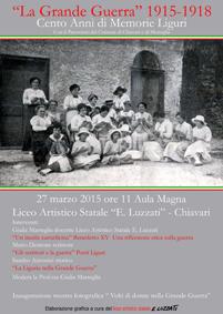 """Al """"Luzzati"""" di Chiavari il 27 Marzo si terranno un incontro sulla Prima Guerra Mondiale e la presentazione della mostra fotografica """"Volti di donne nella Grande Guerra"""""""